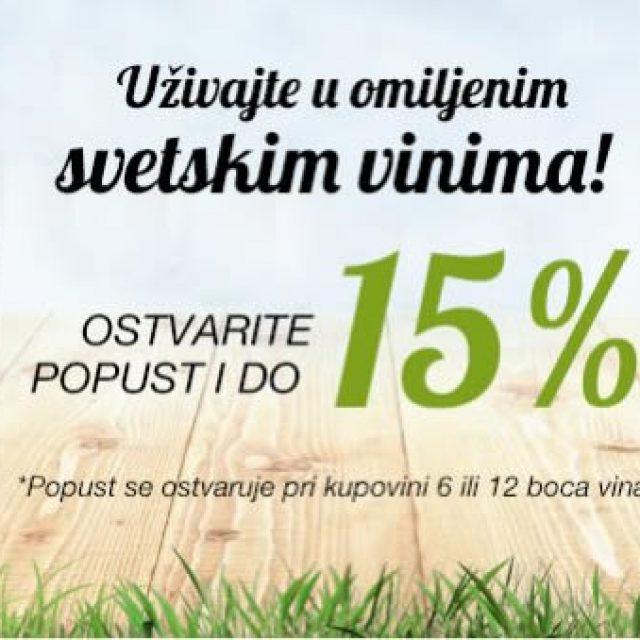 Internet Prodaja Vina – ProdajaVina.com