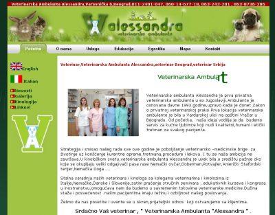 Veterinarska Ambulanta Alessandra
