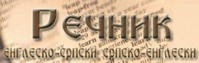 Recnik ONLINE englesko srpski