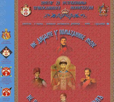 Centar za Istraživanje Pravoslavnoga Monarhizma