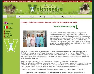 Veterinarska Ambulanta Alessandra